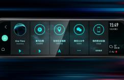 一个好的行车记录仪产品 需要好的用户体验