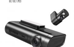 行车记录仪网上视频清晰 而自己录出来的却不清晰?