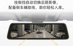 行车记录仪哪个好 盯盯拍e3流媒体屏 晚上拍清楚么?