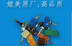比亚迪(BYD)车型的胎压传感器TPMS Sensor都是自己生产的么?