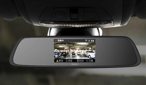 360 汽车行车记录仪价格-M301 159元 防坑必看 第2张