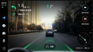 行车记录仪电子狗和ADAS驾驶辅助功能不是想当然