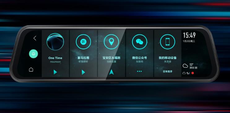 第一现场行车记录仪-V10云媒体智能后视镜