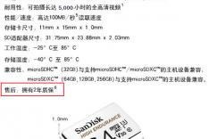 行车记录仪存储哪个好-eMMC VS TF存储卡