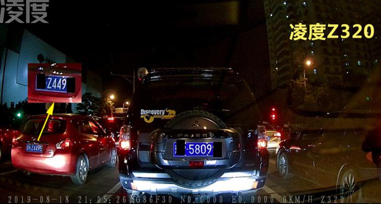 隐藏式行车记录仪推荐-凌度Z320 博主推荐 第3张