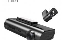 盯盯拍最新的一款记录仪型号X2S Pro怎么样