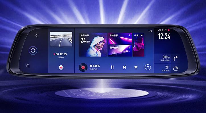 天之眼行车记录仪 T9S智能流媒体后视镜怎么样?