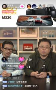罗永浩直播也推行车记录仪 猜猜是哪款?