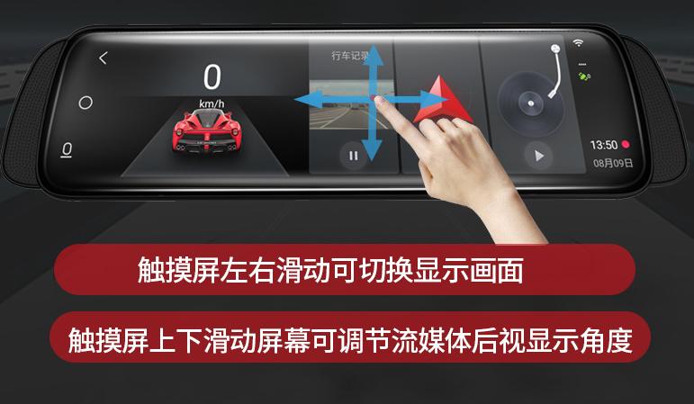 乐驾行车记录仪官网是哪个? 流媒体后视镜 车载微信怎么样?2