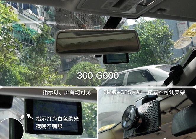 行车记录仪哪个好 360 G600是火眼金睛么? 试用和测评 第1张