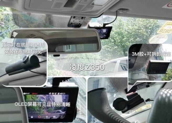 凌度Z350行车记录仪是真4k还是有虚标?
