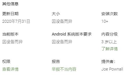 万通胎压传感器OE替换件手机app Hamaton NFC(抢先体验) 下载不成功1