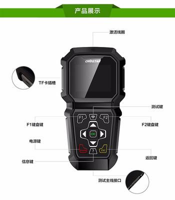OBDSTAR/轩宇车鼎 TP50胎压专用匹配仪1