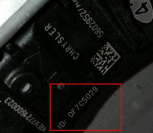 胎压传感器OE替换件之获取原厂胎压传感器ID号方法