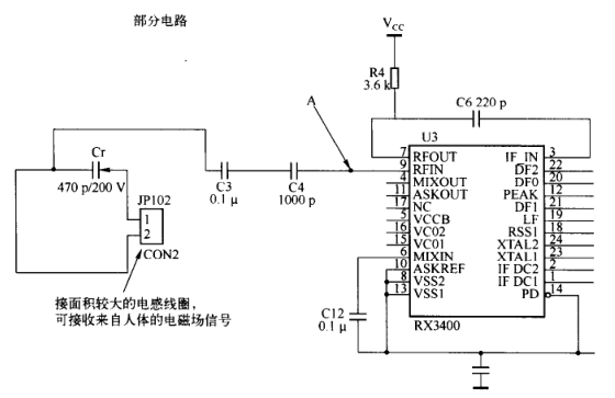 小电容解决困扰多时的辐射抗扰度问题【EMC学习】 博主推荐 第2张