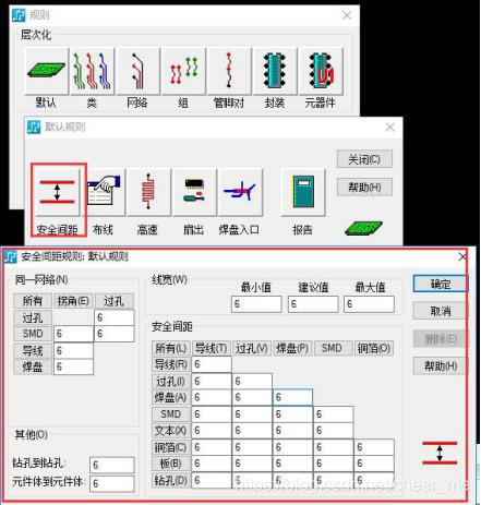 https://img-blog.csdnimg.cn/20181030145639868.png?x-oss-process=image/watermark,type_ZmFuZ3poZW5naGVpdGk,shadow_10,text_aHR0cHM6Ly9ibG9nLmNzZG4ubmV0L2NoZWVyX21l,size_16,color_FFFFFF,t_70