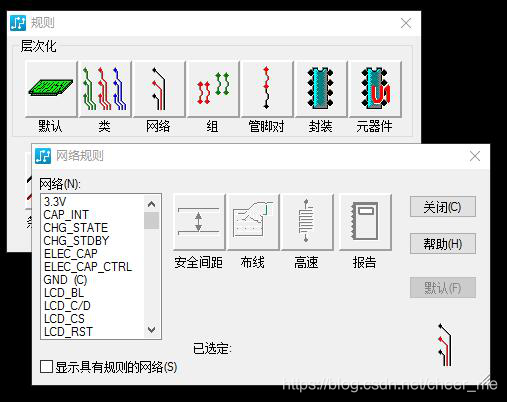 https://img-blog.csdnimg.cn/20181030150028178.png?x-oss-process=image/watermark,type_ZmFuZ3poZW5naGVpdGk,shadow_10,text_aHR0cHM6Ly9ibG9nLmNzZG4ubmV0L2NoZWVyX21l,size_16,color_FFFFFF,t_70
