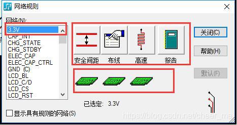 https://img-blog.csdnimg.cn/20181030150039309.png?x-oss-process=image/watermark,type_ZmFuZ3poZW5naGVpdGk,shadow_10,text_aHR0cHM6Ly9ibG9nLmNzZG4ubmV0L2NoZWVyX21l,size_16,color_FFFFFF,t_70