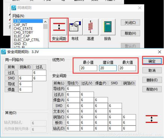 https://img-blog.csdnimg.cn/20181030150053155.png?x-oss-process=image/watermark,type_ZmFuZ3poZW5naGVpdGk,shadow_10,text_aHR0cHM6Ly9ibG9nLmNzZG4ubmV0L2NoZWVyX21l,size_16,color_FFFFFF,t_70