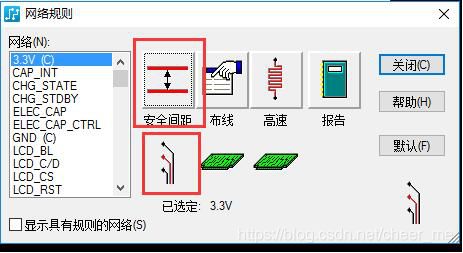 https://img-blog.csdnimg.cn/20181030150104693.png?x-oss-process=image/watermark,type_ZmFuZ3poZW5naGVpdGk,shadow_10,text_aHR0cHM6Ly9ibG9nLmNzZG4ubmV0L2NoZWVyX21l,size_16,color_FFFFFF,t_70