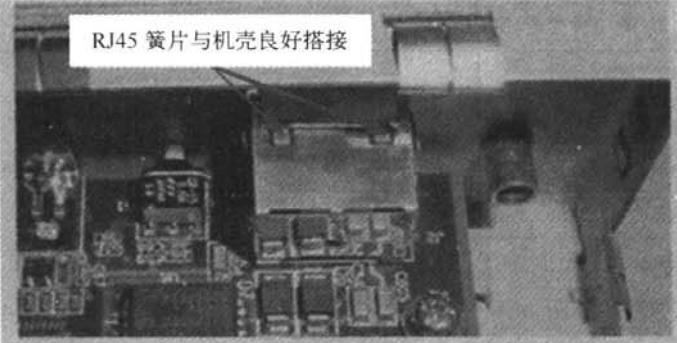 辐射缘何超标【EMC学习】 博主推荐 第1张