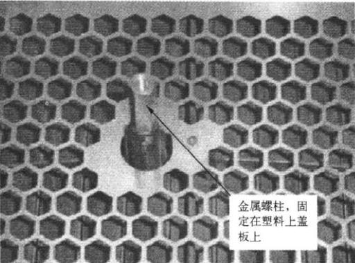 """伸出屏蔽体的""""悬空""""螺柱造成的辐射【EMC学习】 博主推荐 第1张"""