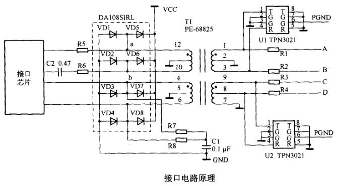 选择二极管钳位还是选用 TVS 保护【EMC学习】 博主推荐 第1张