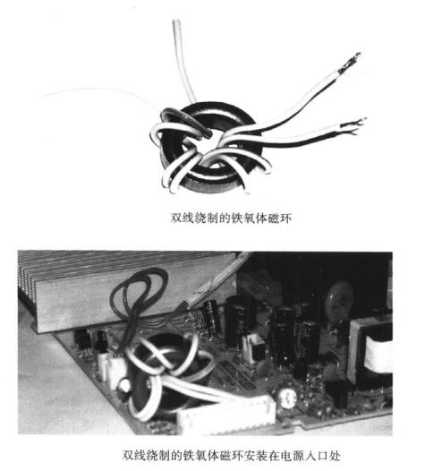 铁氧体磁环与EFT/B 抗扰度【EMC学习】 博主推荐 第1张