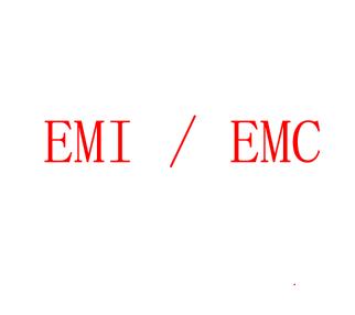 电磁兼容(EMC)设计注意 博主推荐 第1张