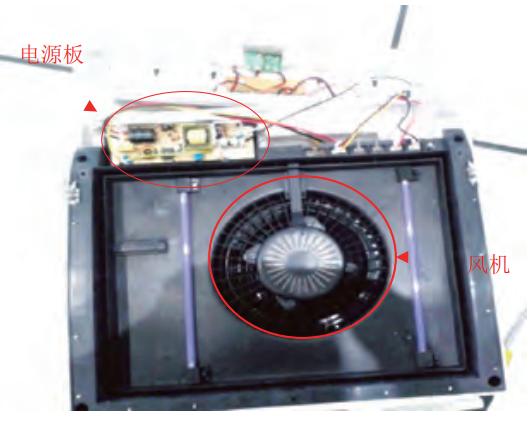 一款空气净化器的电磁骚扰问题 博主推荐 第1张