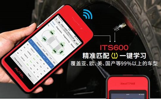 Autel 的TPMS MaxiTPMS ITS600胎压工具 胎压OE替换件 第1张