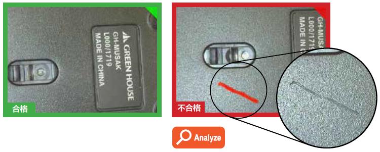 机器视觉外壳外观检测和电池模块外观检测 博主推荐 第1张